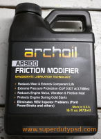 Archoil AR9100 Oil Additive